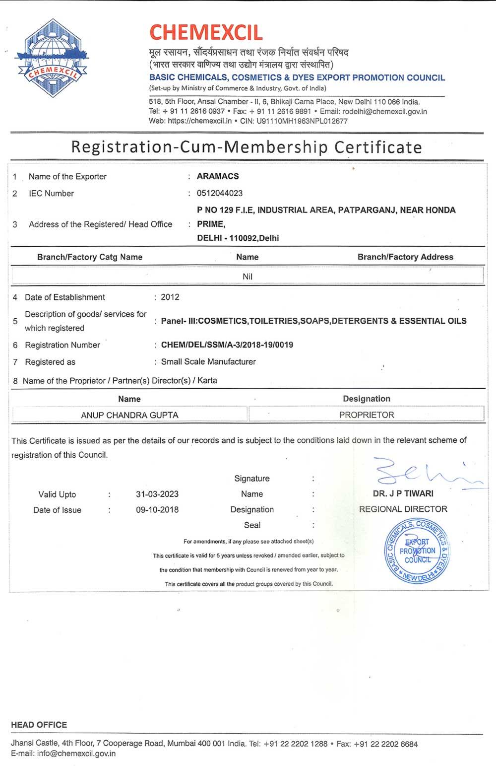 Essential oil company certificate
